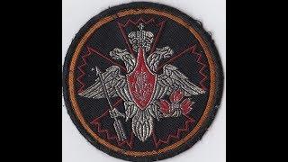 Посвящается бойцам кто служил в 14 бригада спецназа ГРУ г Уссурийск