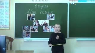 09.04.16 Апарин Феликс, 1 класс, проект