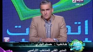 حسام البدري: راض عن الأداء وهدف التعادل جاء من خطأ وارد (فيديو)