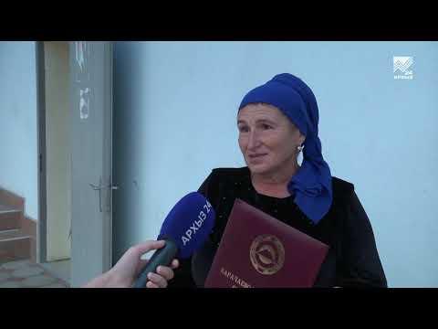Работников почтовой связи КЧР в День почты  отметили почетными грамотами