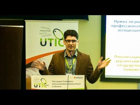 UTIC-2014. Ukrainian market of translation services: numbers, events, trends. Konstantin Dranch