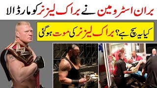 Brock Lesnar Killed By Braun Strowman (Kia Brock Lesnar Ki Mout Hogai Hai)