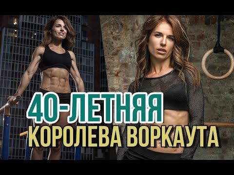 Яна Логвина -