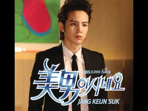 You're Beautiful OST Jang Keun Suk Special - 01. What Should I Do