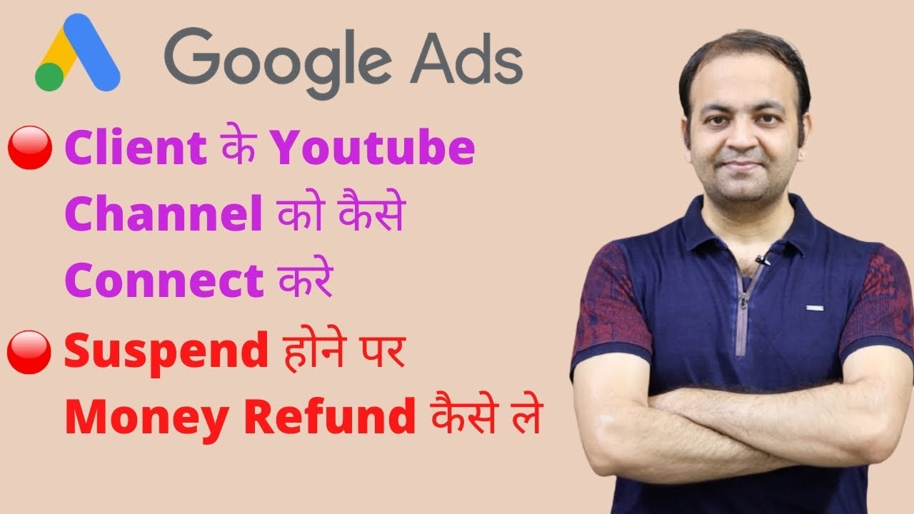 Google Ads को Client के Youtube Channel से Connect करे और Suspend होने पर Money Refund कैसे ले