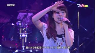 [LIVE] アニうた KITAKYUSHU 2011 [南里侑香]