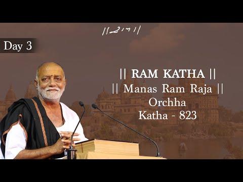 Day-3 | 803rd Ram Katha | Morari Bapu | Orchha, Madhya Pradesh