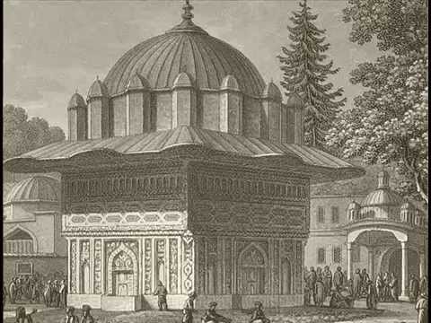 Erdal Erzincan - Girdim Yarin Bahçasına  (Official Audio)