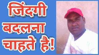 An special video on life| by Deepak sir|Life changing video