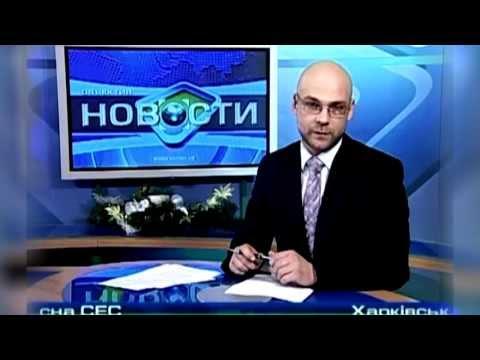 Объектив новости (Харьков) о Новогоднем спектакле СКАЗКИ СТАРОЙ МЕЛЬНИЦЫ (2008)