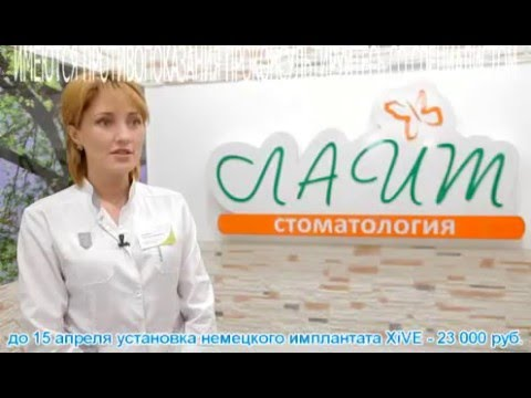 Поликлиника Лайт Киров