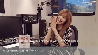 Girls' Generation-TTS 'Holler' Album Introduction by TIFFANY