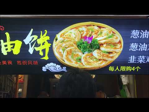 Sex and Street Food Shanghai (un-filtered behind the scenes) with Keith Lorren