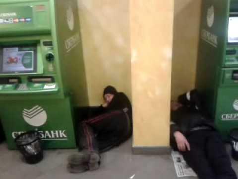 Ночью в одном из отделений Сбербанка в Москве