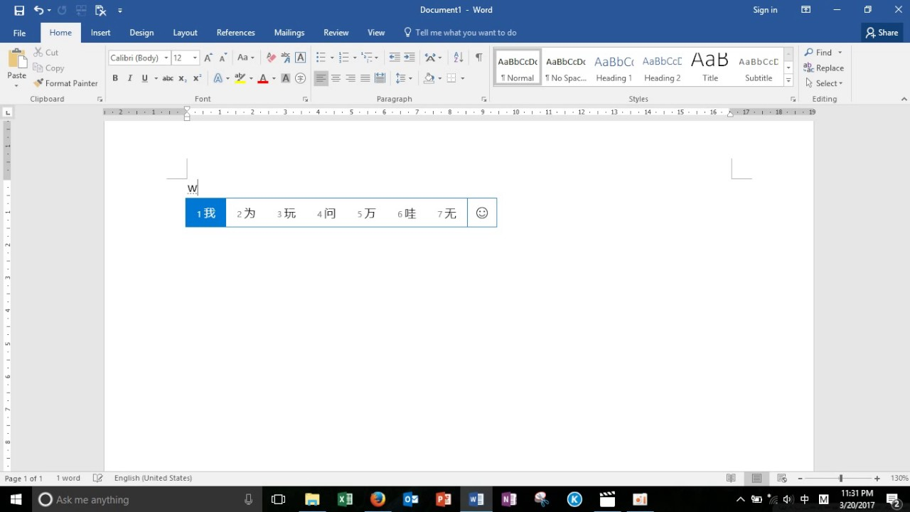 How to write pinyin and chinese in Word