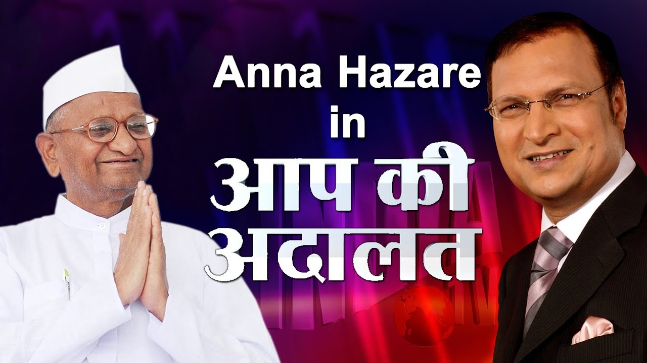Aap ki Adalat - Anna Hazare (Full Episode)