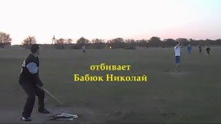 бейсбол в Богданештах 2016 г.