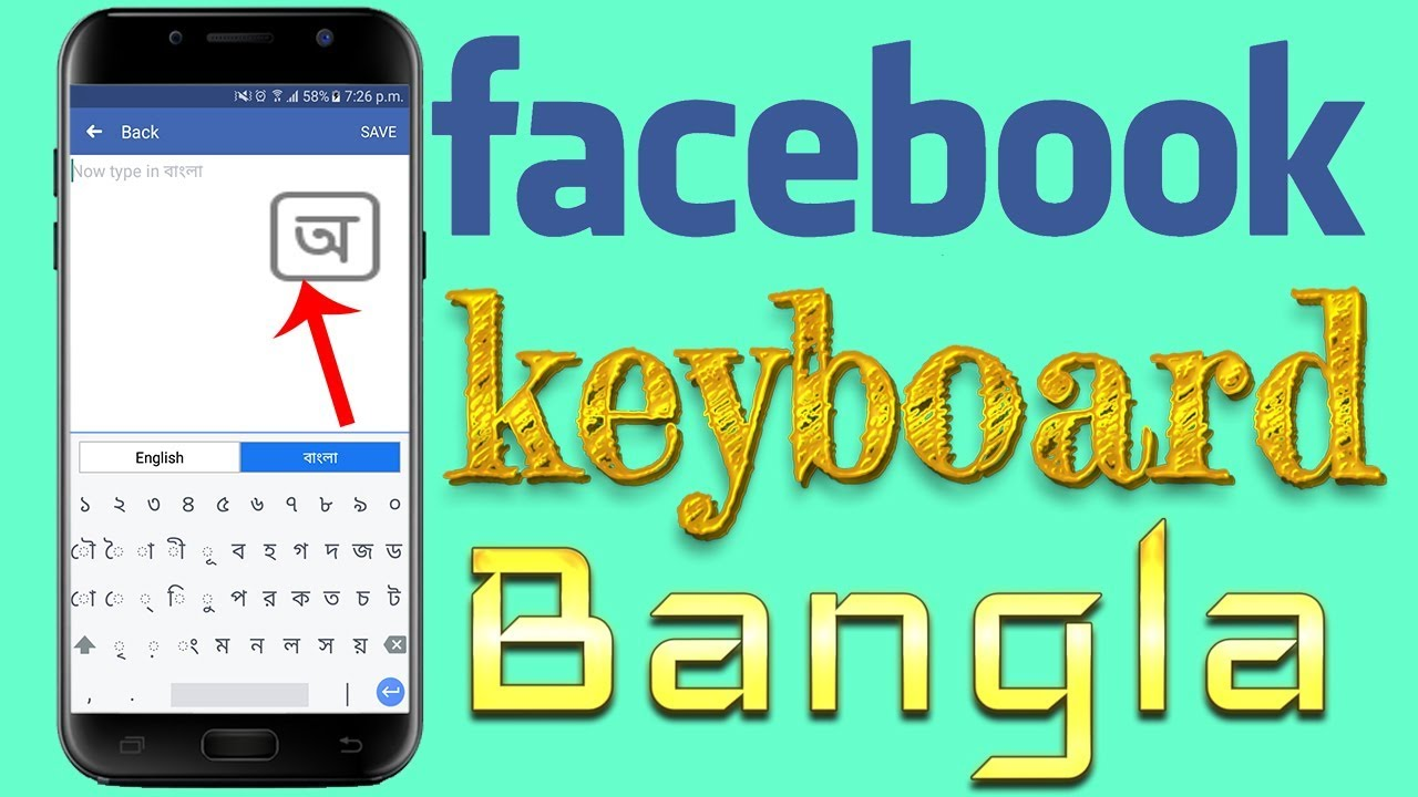 Facebook Keyboard :Type Status & Comments in Bangla Using Facebook