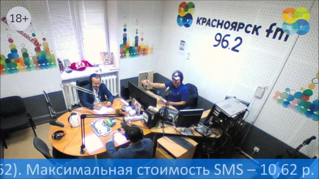 РАДИО ENERGY 1042 FM  слушай бесплатное радио онлайн