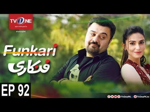 Funkari - Episode 92 - TV One Drama - 7th September 2017