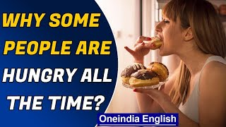 Weight loss: Scientists have answers for why some people are hungrier than others | Oneindia News