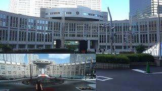 【聖地巡礼】FF15  ルシス王国の城(東京都庁)へ行って参りました。