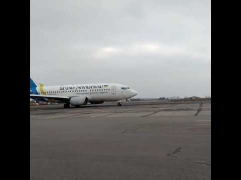 аэропорт одесса фото