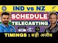 India vs New zealand 2019: Schedule, Match Timings, Venue, Live Telecasting Details