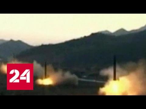 СМИ: КНДР готова к новому ядерному испытанию