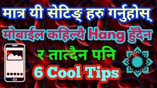 Some Tips and Settings To Stop Your Mobile Phone From Hanging & Heating Problems [In Nepali]