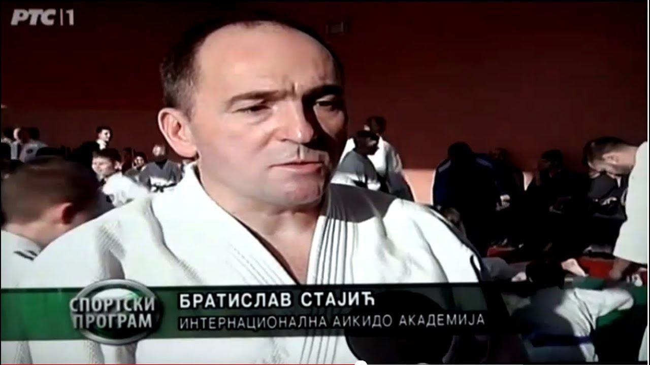 РТС1-Спортски преглед-V Савезни дечији аикидо семинар у Београду