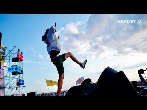 Тима Белорусских.  LIVE на VK Fest 5