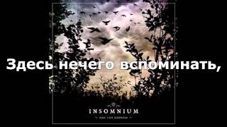 INSOMNIUM   Lay The Ghosts To Rest Русские субтитры