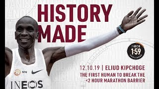 INEOS INTV 16 - Eliud Kipchoge smashes the two hour marathon barrier with Project 1:59