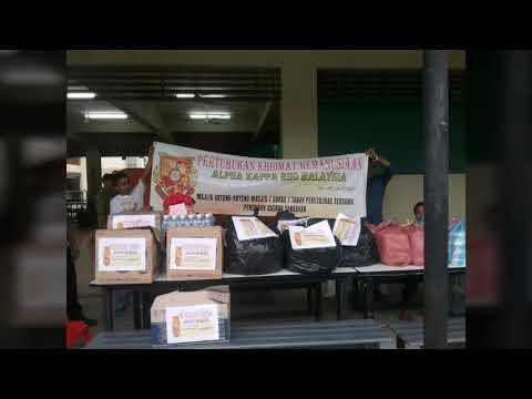 ALPHA KAPPA RHO MALAYSIA HUMANITARIAN SERVICE SOCIETY