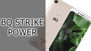 ОБЗОР | BQ Strike Power