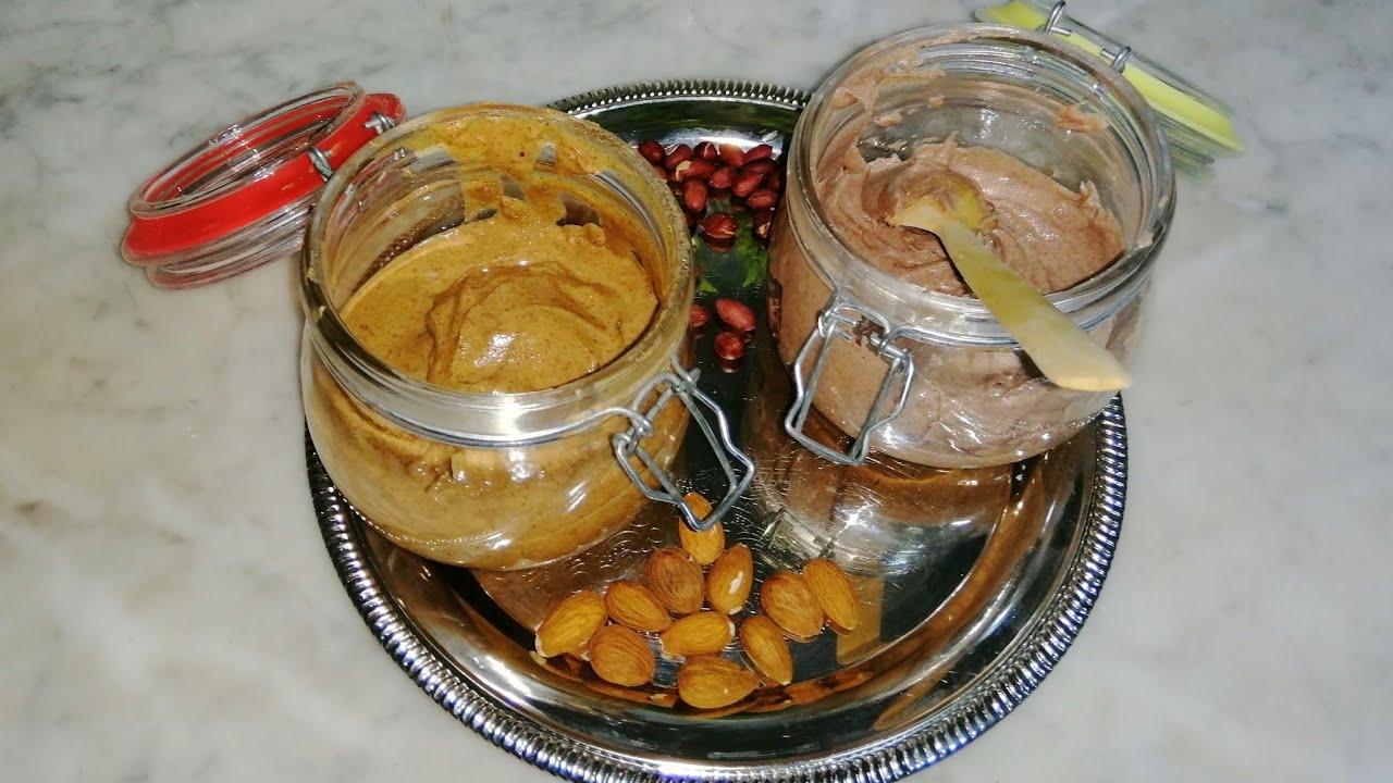 طريقة عمل زبدة اللوز (املو) وزبدة الفول السوداني (الكاكاو) للأكل والطهي بدون اي إضافات بطريقه صحية💪