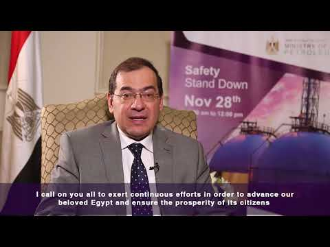 Safety Stand Down-28th of November 2017-Oil and Gas Sector in Egypt
