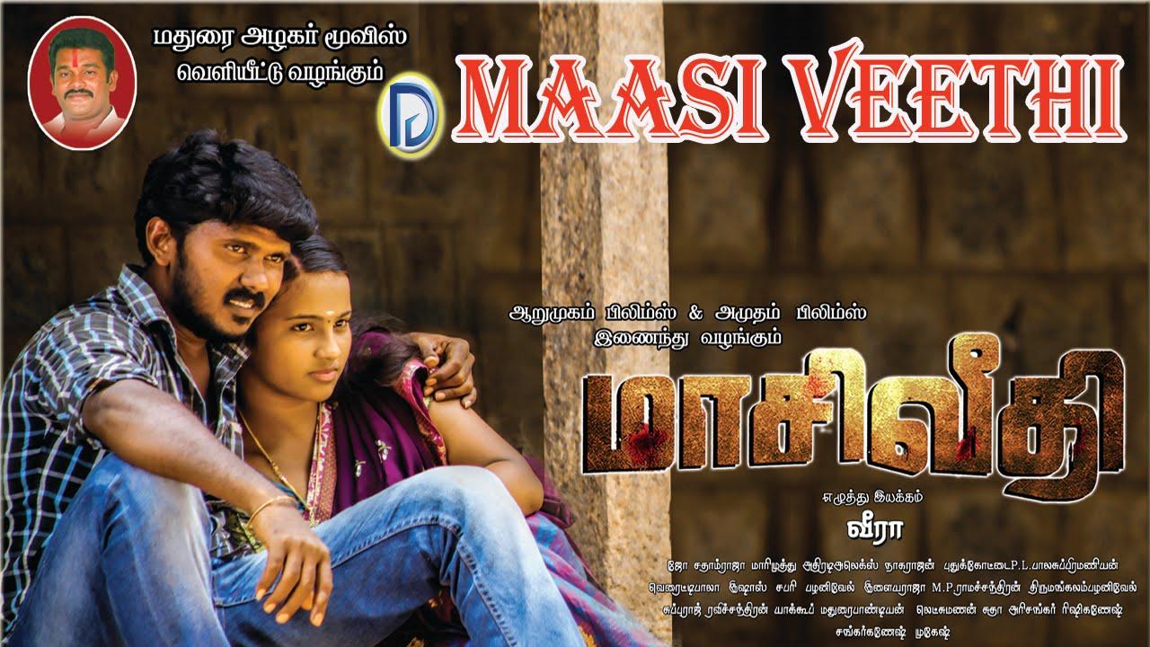 Maasi Veethi Tamil New Movies 2016 Full Movie HD