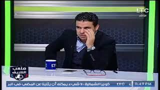 ملعب الشريف | خالد الغندور: منتخب المغرب الأقوى في افريقيا ويليه السنغال