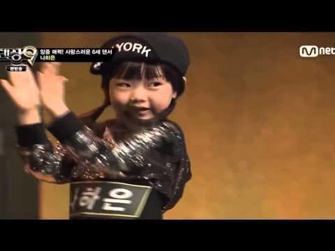 댄싱 9 시즌2귀요미