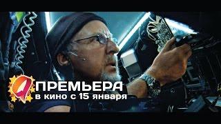 Вызов бездне 3D (2015) HD трейлер | премьера 15 января