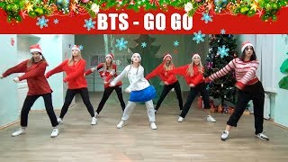 BTS GOGO cover by X EAST