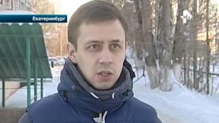 Мать в Екатеринбурге воспитывала 5 летнюю дочь, свешивая ее с балкона