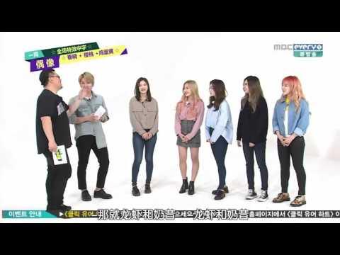 Red Velvet - Random Dance 隨機舞蹈 20160315 HD