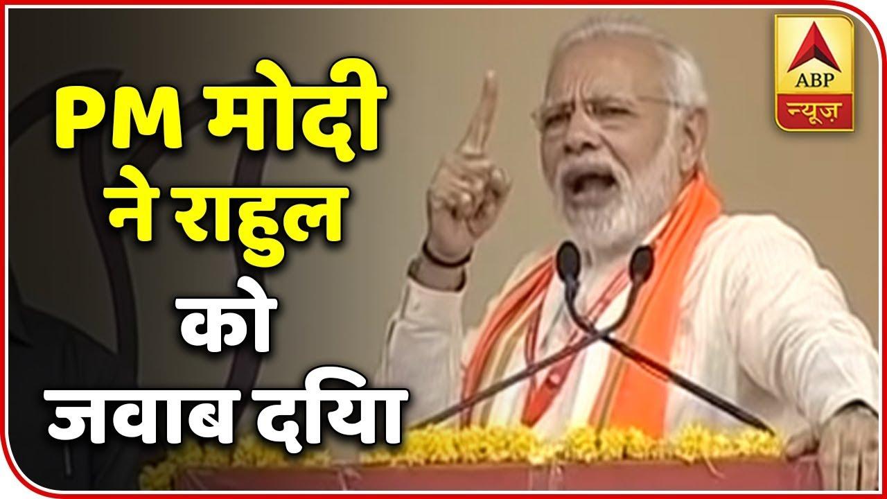 Madhya Pradesh: Congress Jitna Kichad Uchalegi, Kamal Utna Hi Khilega, Says PM #1