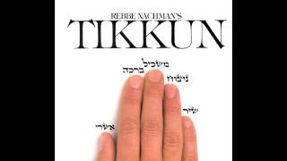 Hallelujah Tikun Haklali - Eretz Yichyel הללויה תיקון הכלל תהלים ארז יחיאל