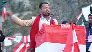 गगन थापाको प्रशंशामा अहिलेसम्मकै उत्कृष्ट भाषण Most Watch Speech | Gagan Thapa|
