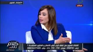 كلام تانى  احمد سامر :هل يقبل الأزهر وجود اكشاك للكنيسة وتقوم بالتبشير.. شاهد رد الشيخ
