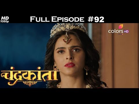 Chandrakanta 1994 Episode 29 from YouTube · Duration:  19 minutes 20 seconds
